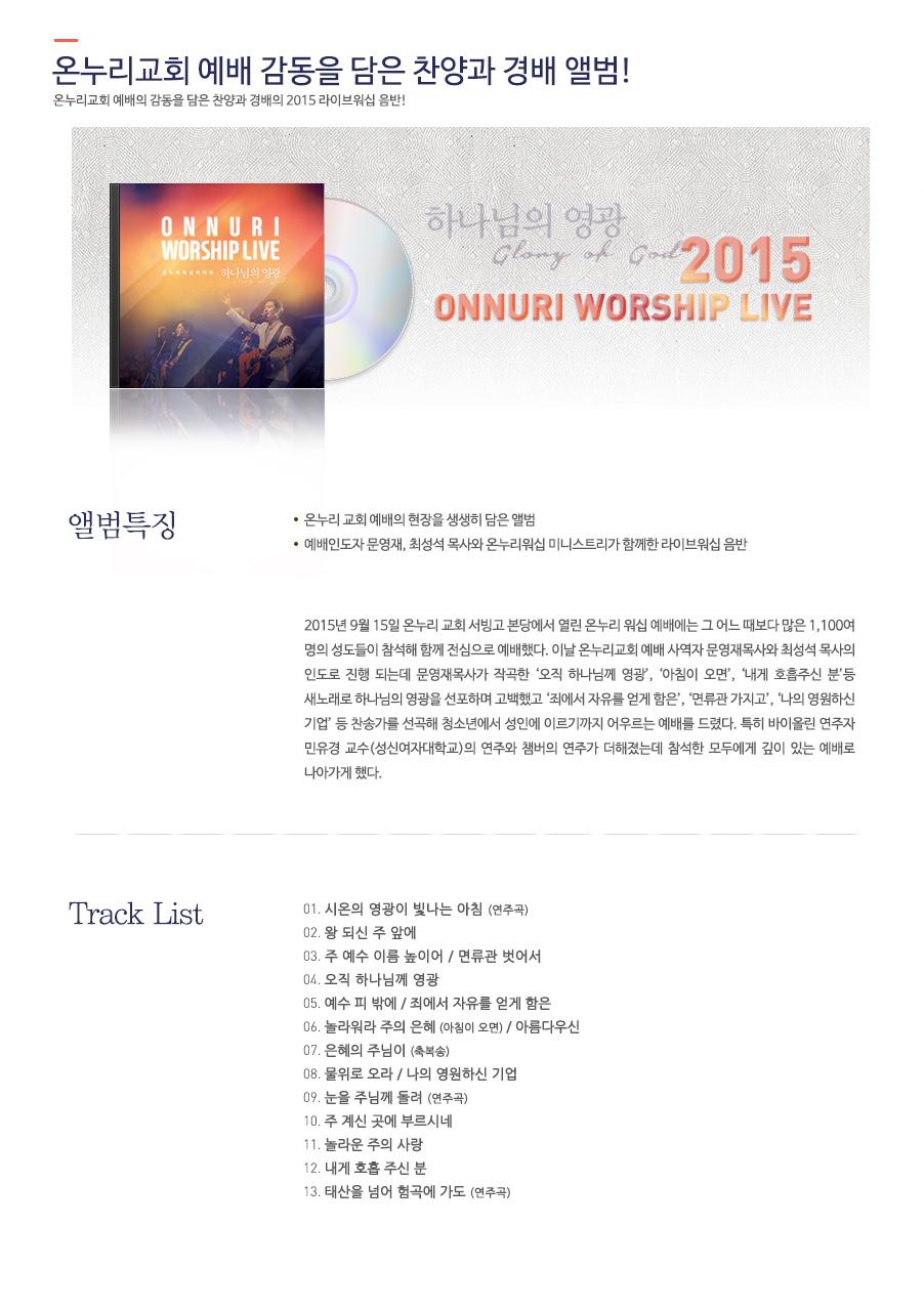 praise-List_2015_05.jpg